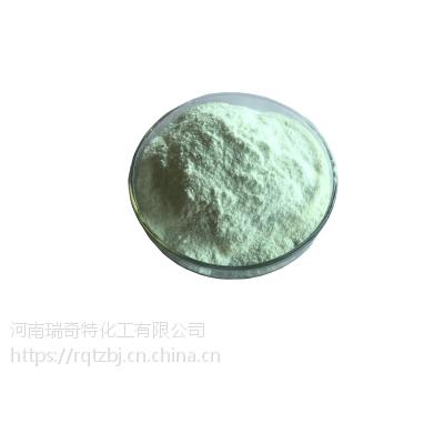 河南油墨荧光增白剂OB生产厂家