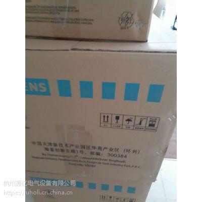 出售全新原装西门子变频器6SE7027-2ED61 6SE7027-2TD61