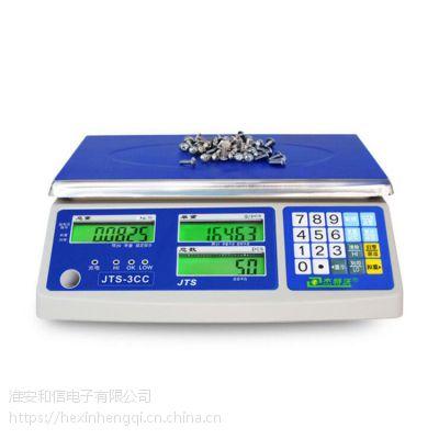 供应7.5KG钰恒JWE(I)电子桌秤 数个数取样电子秤