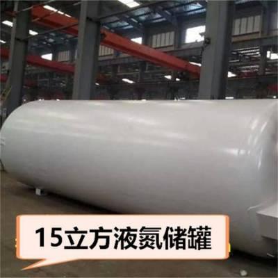 大同市50立方液氮储罐价格,60立方液氮储罐厂家,菏锅