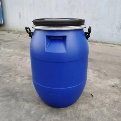 供应50L大口包箍桶化工食品皮革HDPE塑料桶