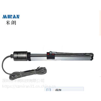 米朗滑块式高精度磁致伸缩位移传感器
