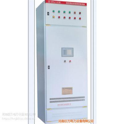 河南配电柜_配电柜图片(图)_水泵遥控配电柜生产