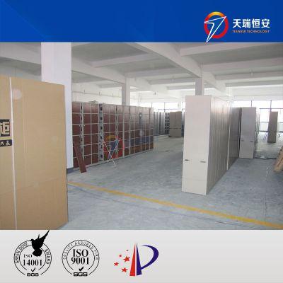 天瑞恒安 TRH-RT-90法院电子寄存柜、监狱智能寄存柜