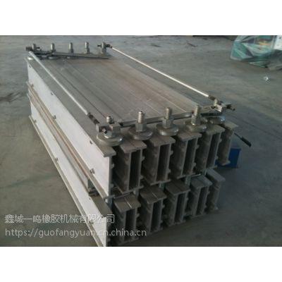 供应厂家DLQ输送带硫化接头机 青岛鑫城胶带硫化接头机