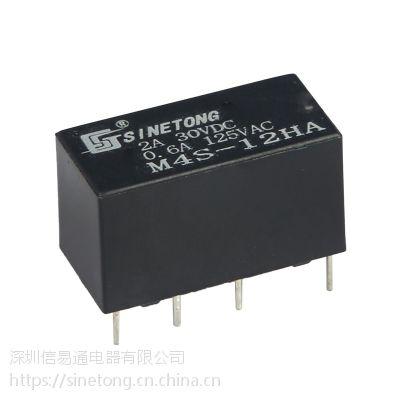 厂家直销信易通12V信号灯通讯专用信号继电器M4S-12HA小型2A 继电器