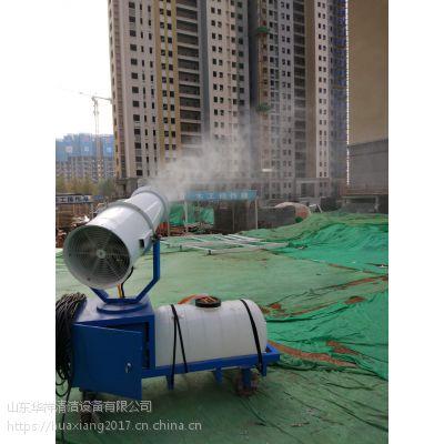枣庄雾炮机多功能除尘喷雾机厂家价格