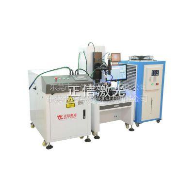 台州大溪镇水泵叶轮生产基地激光焊机多少钱一台