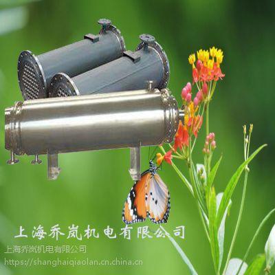 厂家定制不锈钢螺旋管式换热器|高温高压换热器/冷凝器