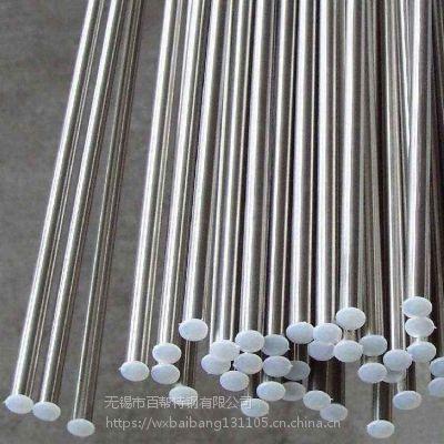 无锡55#圆钢优质55号圆钢批发 淮钢供应