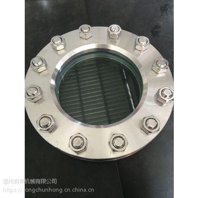 江苏压力容器视镜_生产厂家