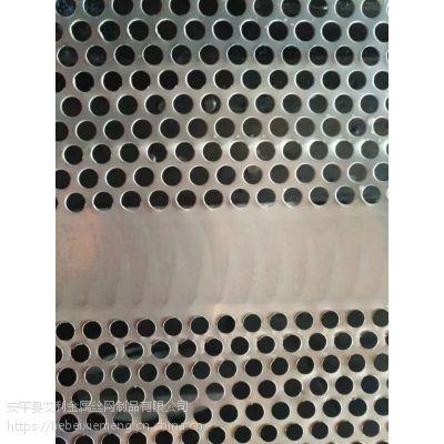 高品质031艾利镀锌网孔板.镀锌冲孔网.镀锌冲孔板