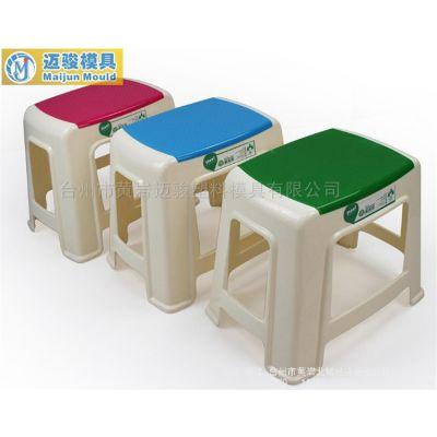 塑料换鞋凳子模具加工制造厂家 注塑模具定制工厂 放心