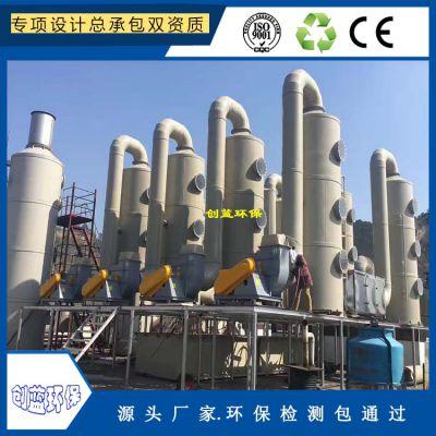 金华橡胶废气处理设备 填料喷淋塔 酸雾吸收净化喷淋洗涤塔