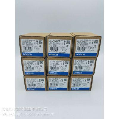 欧姆龙原装正品温控器E5CC-RW1AUM-000
