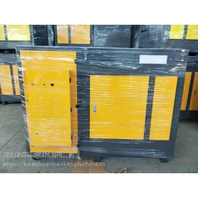 拉丝机废气处理设备厂家@醴陵拉丝机废气处理设备厂家@拉丝机废气处理设备厂家批发