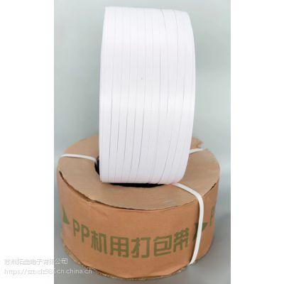 各种塑料PP打包带 苏州PP打包带厂家 白色捆扎带