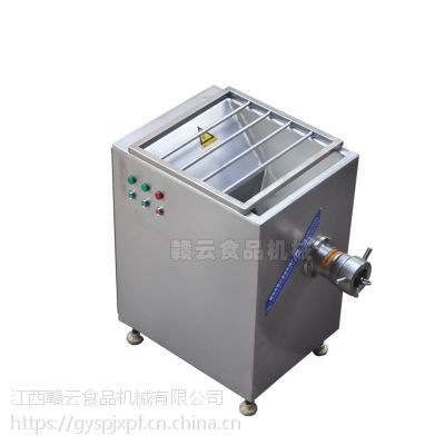 冻肉碎肉机商用碎冻肉的机器冻肉肉沫机