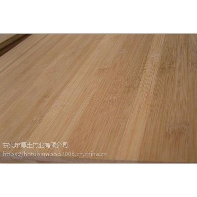 供应AAAAA厚土环保本色平压竹板材,侧压竹板