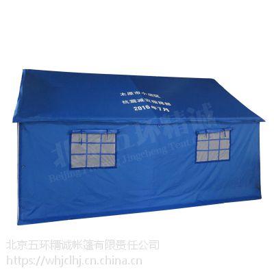 WHJC五环精诚加厚三层帆布施工户外工程棉帐篷救灾工地军工用住宿保暖防风防雨