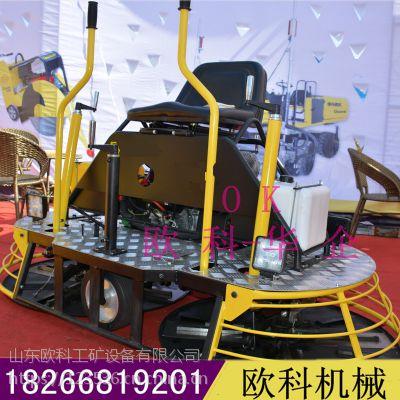欧科驾驶式双盘抹光机水泥收光机混凝土提浆磨光机