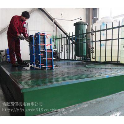 安徽板式换热器厂家 直销