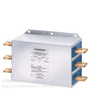 6SL3000-0BE34-4AA0 6SL3000-0BE34-4AA0 实际货期 正品行货