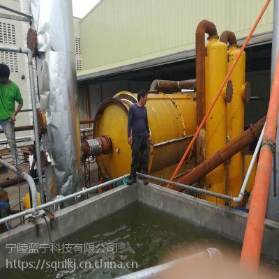 电磁加热环保炼油设备 废轮胎炼提炼燃料油设备 环保