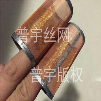 滤筒 电子设备铜网筒 铜网过滤筒 优质锡焊铜网筒厂家生产加工