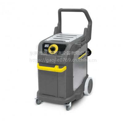 德国凯驰进口蒸汽吸尘器SGV6/5 蒸汽吸水机