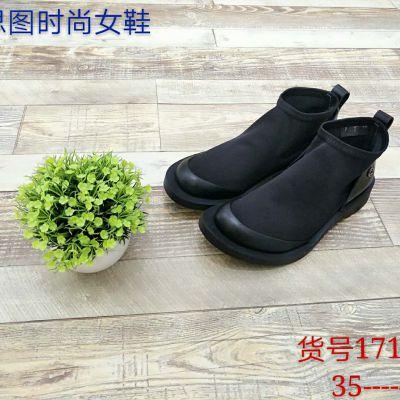 春季休闲鞋之宝思图