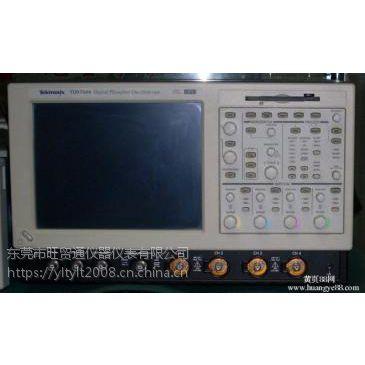 泰克示波器 TDS6154C