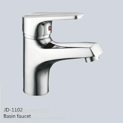 JDO极度面盆龙头 洗脸盆冷热 卫生间洗手盆台盆水龙头JD-1102