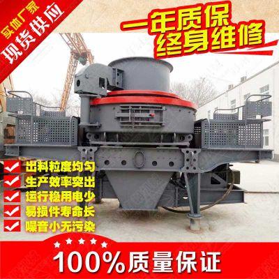 高产能冲击破碎机 大型VSI制砂机1145 砂石料生产线设备