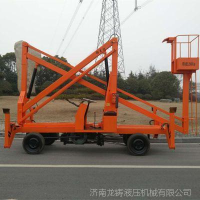 10米升降机 车载曲臂式液压升降平台 旋转式高空作业车厂家直销