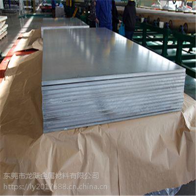 叶城AL2017进口铝板 辛集销量好的2017铝板