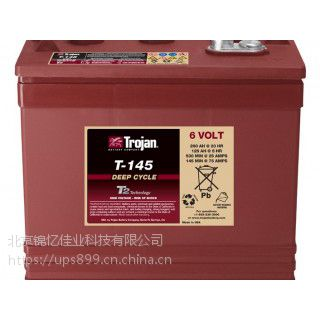 Trojan邱健T-145电池洗地机电池 旅游观光车电瓶现货销售