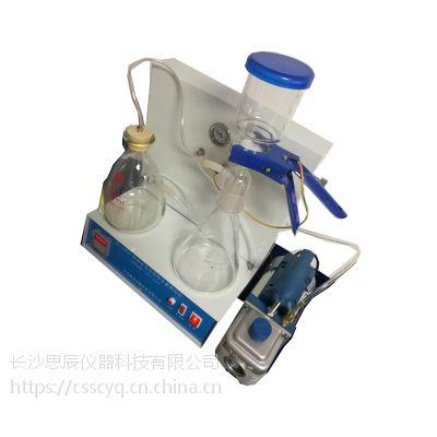 山西柴油总污染物测定仪