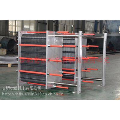 合肥板式换热器 板式换热器厂家 水水板式换热器宽信供