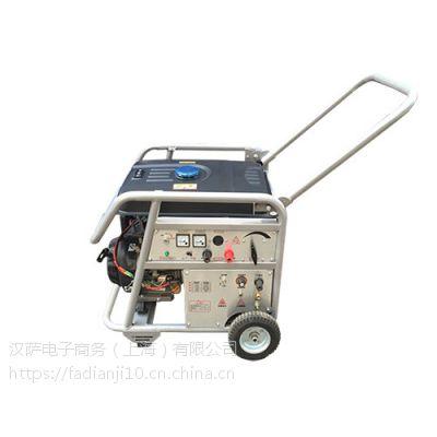 汉萨氩弧电焊一体机