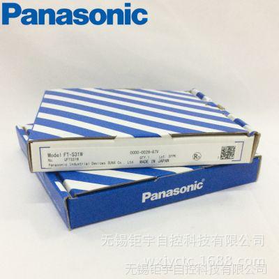松下Panasonic  圆柱型光纤传感器 FT-S31W  原装正品 全新现货