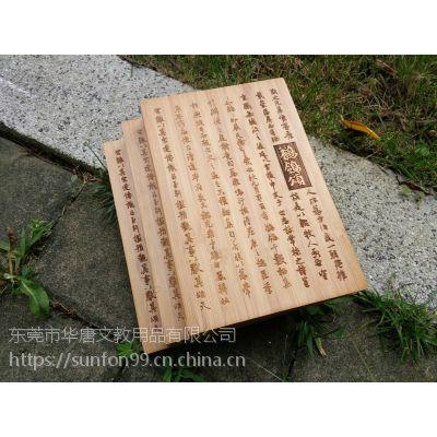 复古中国风竹签笔记本 专业中高档OEM定制专家 优选【唐风】智造