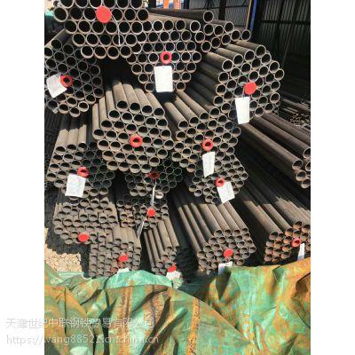 Q345B无缝钢管 方矩管 方管 空心铁管 高压锅炉管 材质齐全 定做