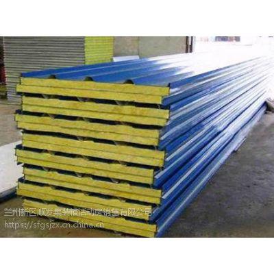 供甘肃彩钢复合板和兰州彩钢岩棉板报价
