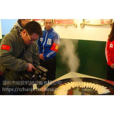 哈欧机械生产全自动锅巴馒头机蒸烤包子机香锅馍馍机蒸烤馒头机锅贴馍机摆摊创业设备