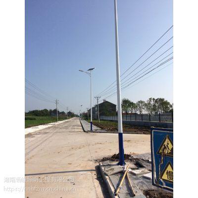 衡阳衡东太阳能路灯厂 衡阳农村6米太阳能路灯价格