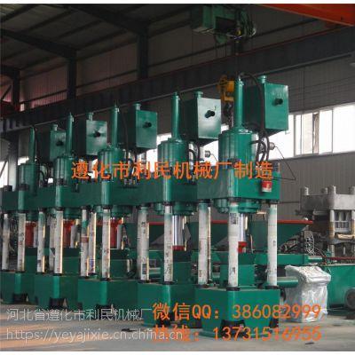 铁屑压块机、钢屑压块机、铁削压块机、钢削压块机