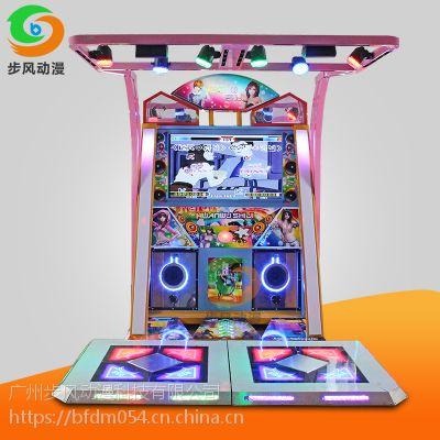 步风动漫大型游戏机 炫舞世纪双人动感跳舞机