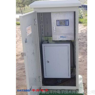 智慧热力:蒸汽热力管网监控系统,蒸汽热网远程监控系统