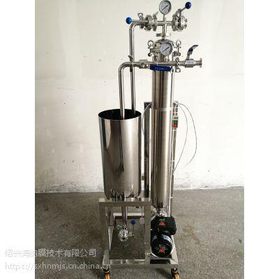 供应白酒澄清除沉淀除杂质过滤机